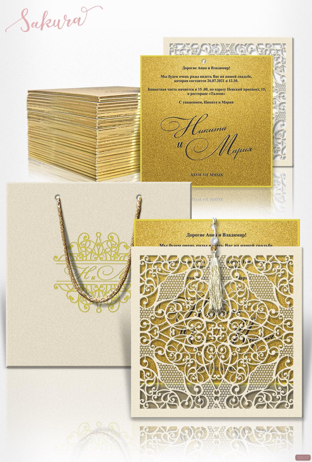 Приглашение на свадьбу. Конверт лазерная резка, золоченая грань, изготовление пакета с логотипом.