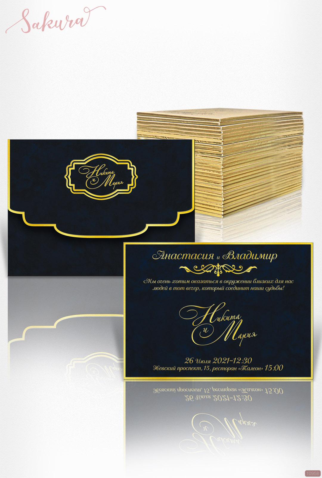 Свадебные приглашения темно-синий бархат с золотой гранью. 3D конверт. Тиснение текста золотом