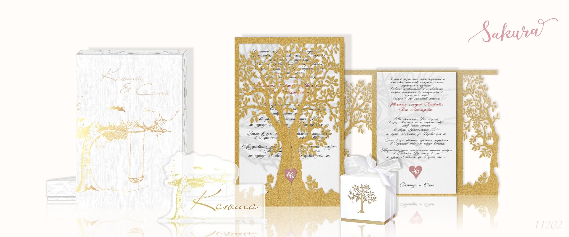 Приглашения на свадьбу в виде резного дерева. Приглашения в коробочке.