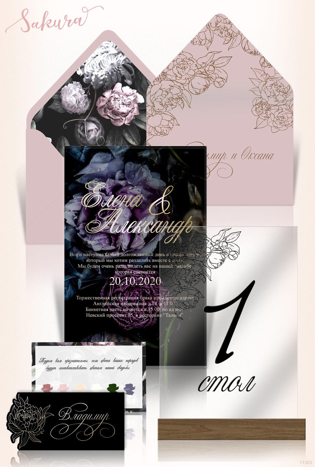 Прозрачные приглашения на свадьбу на стекле с 3D печатью и золотой шелкографией текста. перламутровый конверт из грязно-розовой бумаги с шикарной цветной вставкой.