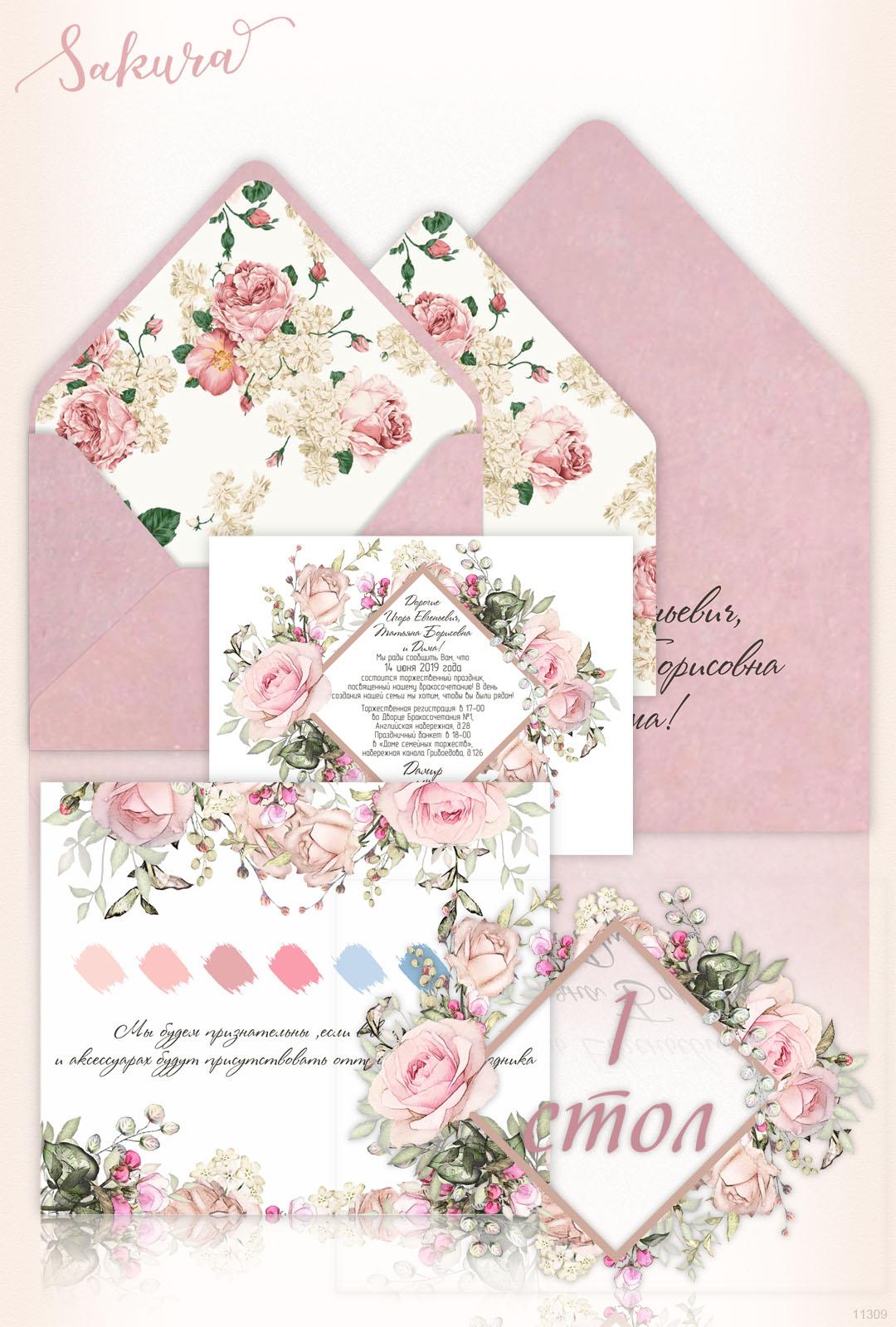 Прозрачные приглашения на свадьбу. Конверт с цветочной вставкой.
