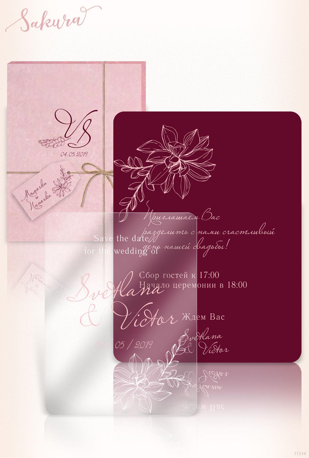Приглашение на свадьбу из прозрачного стекла, с розовой печатью шелкографией, перламутр. Коробка с тегом.