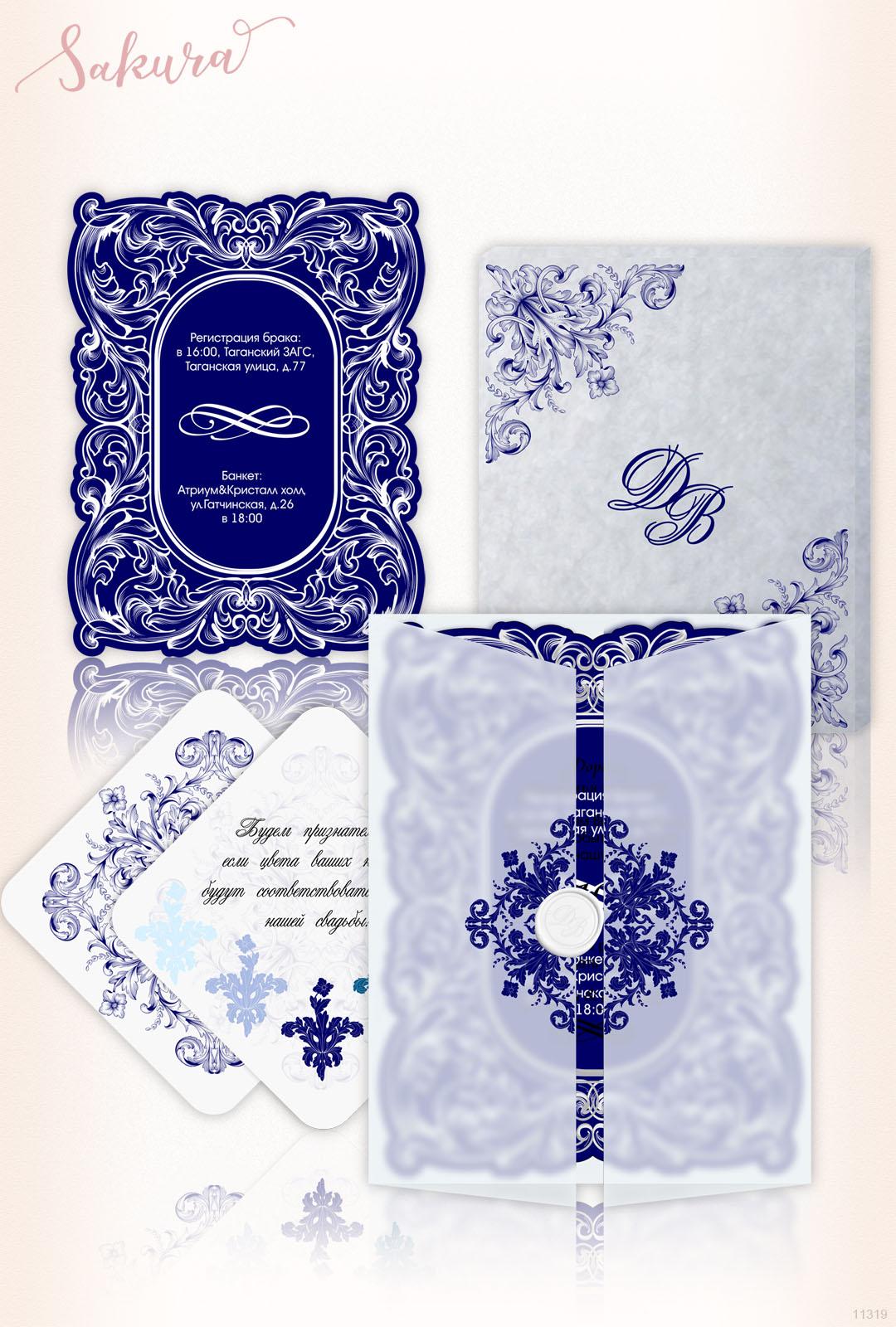 Роскошное свадебное приглашение из двух стеклянных вкладышей. Коробка из дизайнерского картона с печатью.
