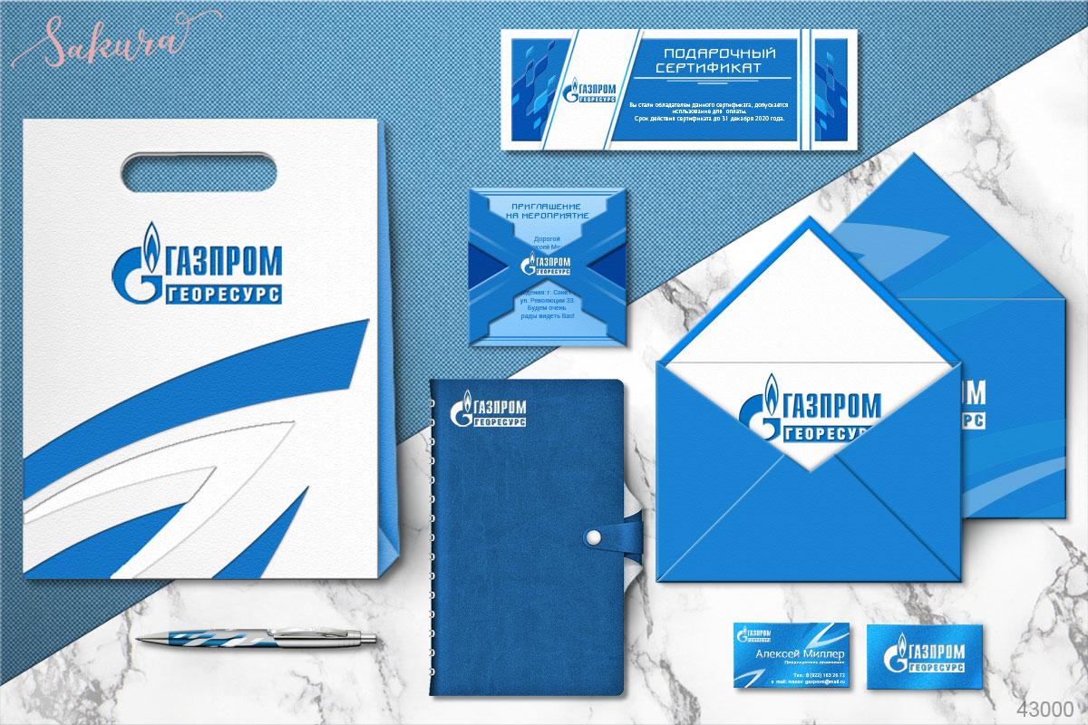 Корпоративные открытки, подарочный сертификат, ежедневник, конверт, пакеты, ручки, визики