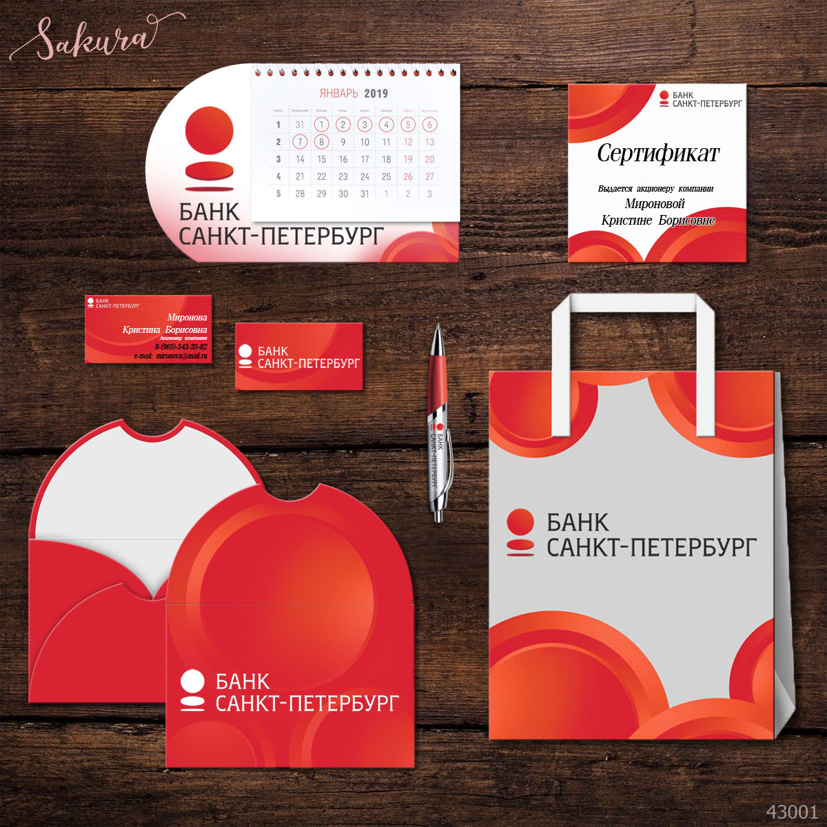 Корпоративные подарки, корпоративные открытки, календари на заказ, визитки, Конверты, подарочные сертификаты.