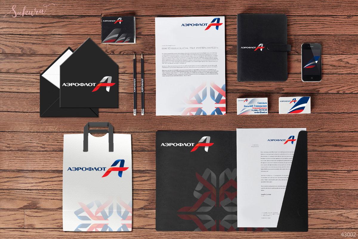 Корпоративные подарки - конверт, блокнот, пакеты, папка для документов, визитки, ежедневник