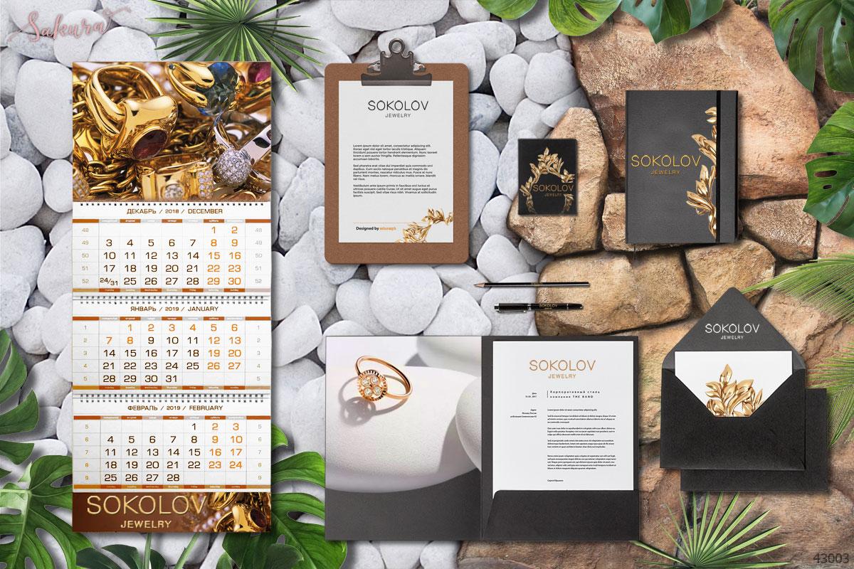 Календарь, ежедневник, корпоративная открытка, конверт - все корпоративные аксессуаы объединены одним элементом корпоративного стиля.