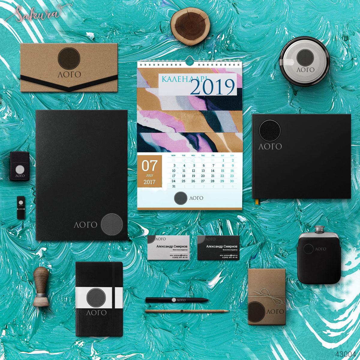 Корпоративные аксессуары - Книга почетного гостя, ежедневник, блокнот, крафт конверт, скетч-бук, фляга с логотипом, флешка с логотипом.