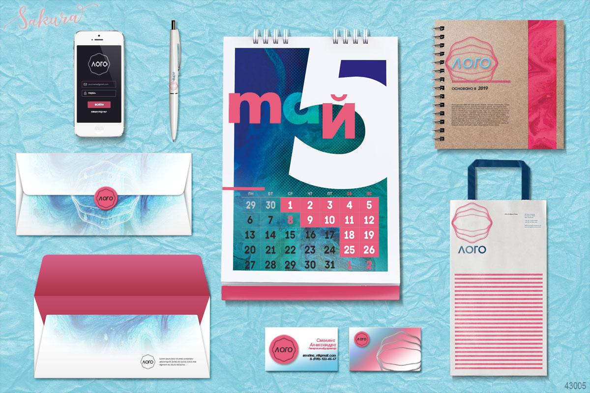 Корпоративные открытки, подарки, календарь, визики, пакет в едином стиле для Императорского яхт клуба.