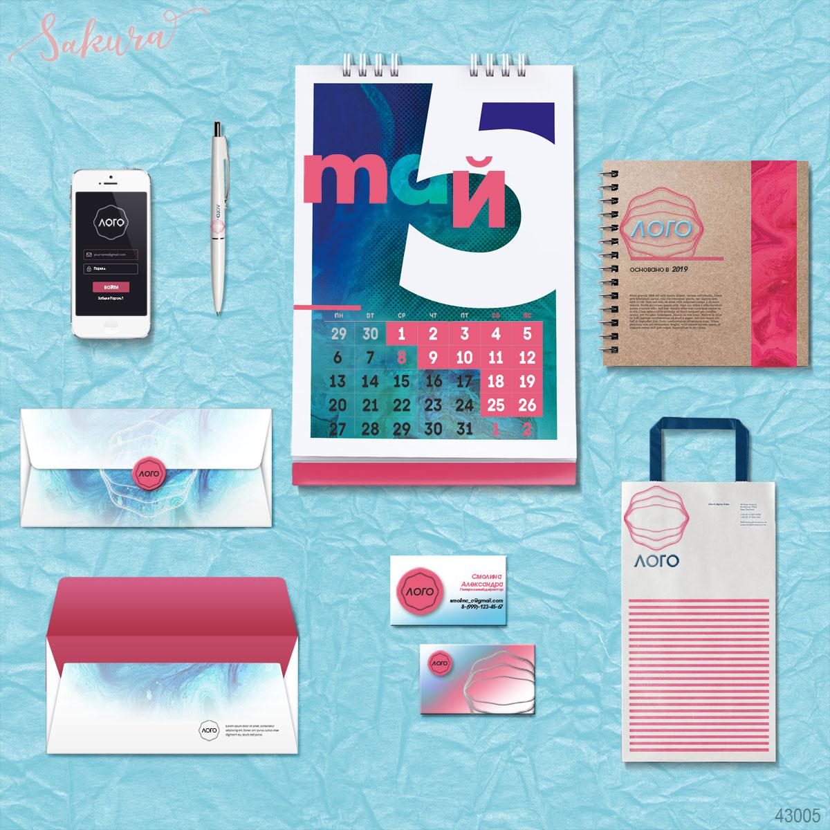Изготовление корпоративных открыток и конвертов - Календарь, конверт, пакет, блокнот, ручка, визитки