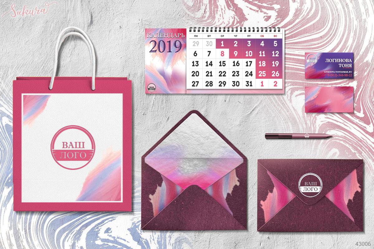 Корпоративные подарки - конверт, визитки, пакеты, календари для магазина можной одежды