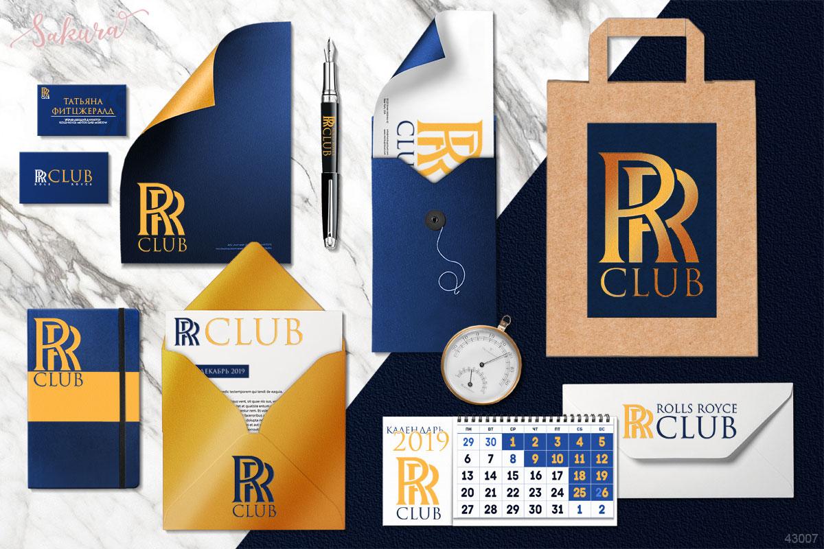 Изготовление упаковки для корпоративных подароков, разработка корпоративного стиля. Конверт, визитка, пакет, корпоративное приглашение, календарь, ежедневник, ручки.