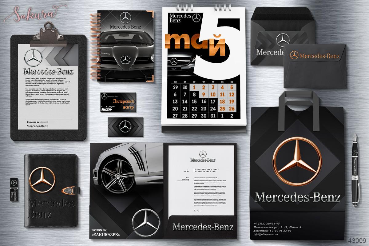 Создание брендбука, маркетинг-кита.Корпоративный полиграфический дизайн - это элементы продукта компании, оформленные в набор графических элементов, подчиненных общему стилю