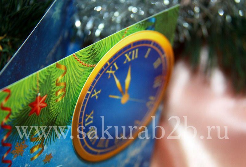 Официальная новогодняя открытка роснефть