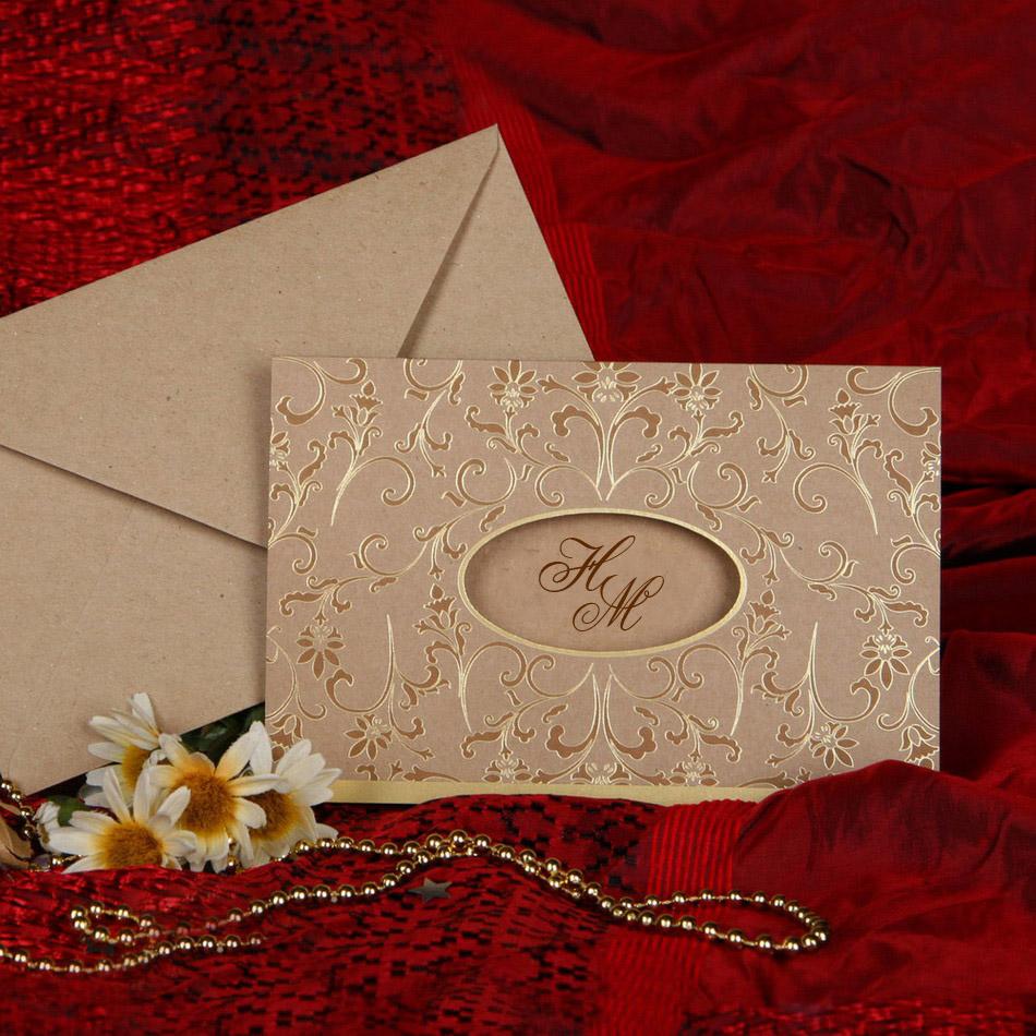 Продажа открытки приглашения, спокойной ночи